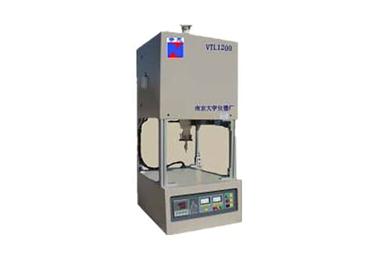 VTL1100立式管式炉